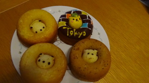 shiretoko donuts