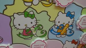 Kitty新幹線